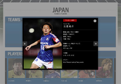 20121120_higa_yusuke_03.jpg