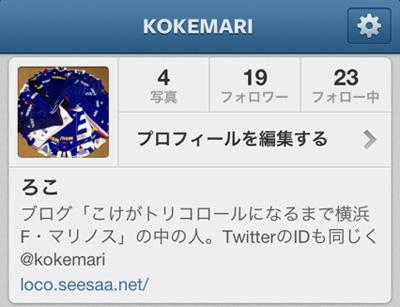 20130112-instagram-01.jpg