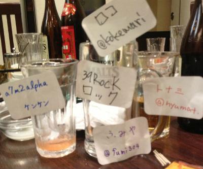 【ふくぶくろ!】「マリサポ新年会」に行ってきました【うつぶくろ?】
