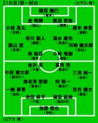 day1_match1.jpg